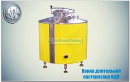 Ванна длительной пастеризации ВДП2 (водяной знак)